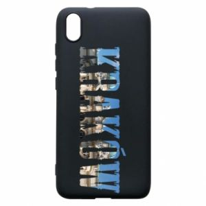 Phone case for Xiaomi Redmi 7A Krakow