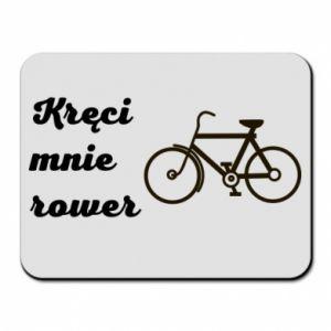 Podkładka pod mysz Kręci mnie rower!