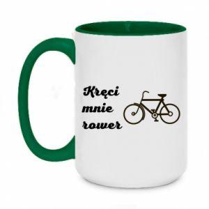 Two-toned mug 450ml I ride a bike