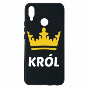 Phone case for Huawei P Smart Plus King