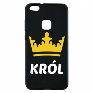 Phone case for Huawei P10 Lite King