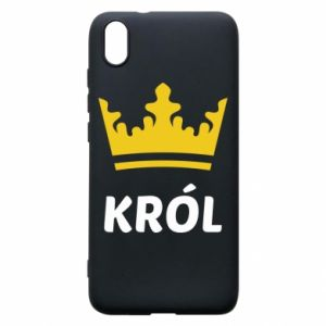 Phone case for Xiaomi Redmi 7A King