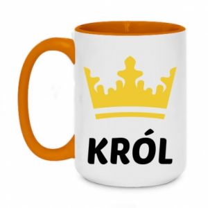 Two-toned mug 450ml King
