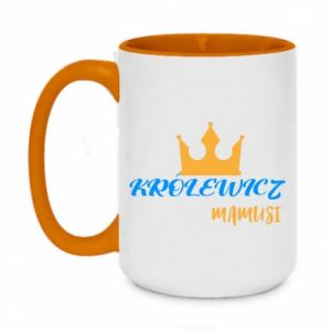 Two-toned mug 450ml Mommy's prince