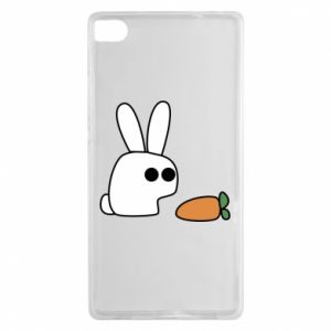 Huawei P8 Case Bunny with carrot