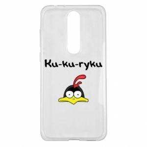 Etui na Nokia 5.1 Plus Ku-ku-ryku