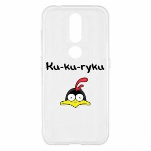 Etui na Nokia 4.2 Ku-ku-ryku