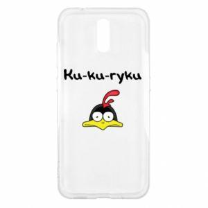 Etui na Nokia 2.3 Ku-ku-ryku