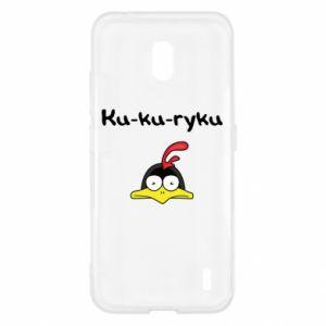 Etui na Nokia 2.2 Ku-ku-ryku