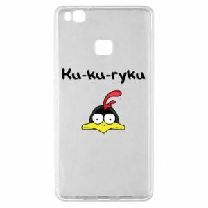 Etui na Huawei P9 Lite Ku-ku-ryku