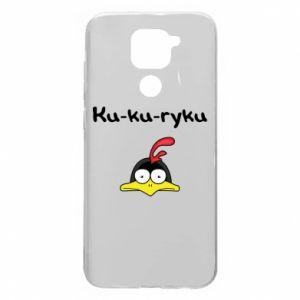 Etui na Xiaomi Redmi Note 9/Redmi 10X Ku-ku-ryku