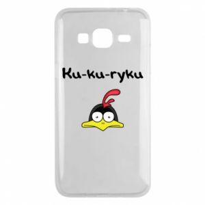 Etui na Samsung J3 2016 Ku-ku-ryku - PrintSalon