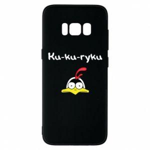 Etui na Samsung S8 Ku-ku-ryku - PrintSalon