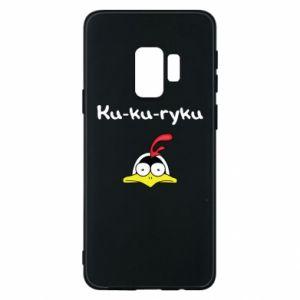 Etui na Samsung S9 Ku-ku-ryku