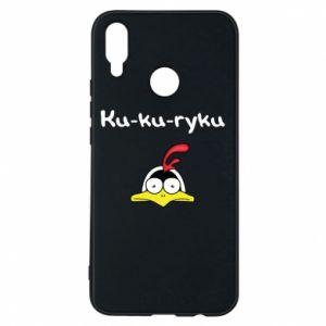 Etui na Huawei P Smart Plus Ku-ku-ryku - PrintSalon