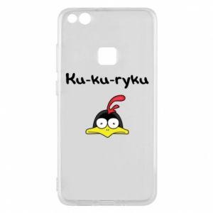 Etui na Huawei P10 Lite Ku-ku-ryku - PrintSalon