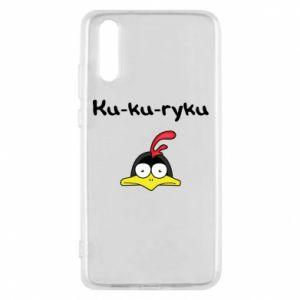 Etui na Huawei P20 Ku-ku-ryku - PrintSalon