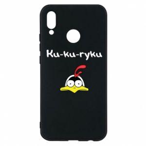 Etui na Huawei P20 Lite Ku-ku-ryku - PrintSalon