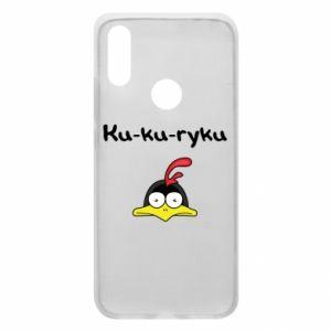 Etui na Xiaomi Redmi 7 Ku-ku-ryku - PrintSalon