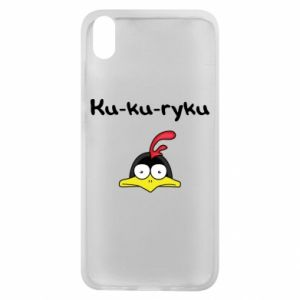 Etui na Xiaomi Redmi 7A Ku-ku-ryku - PrintSalon