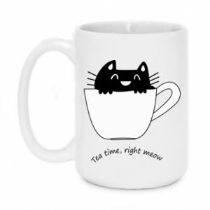 Mug 450ml Tea time, right meow - PrintSalon