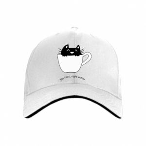 Czapka Tea time, right meow - PrintSalon