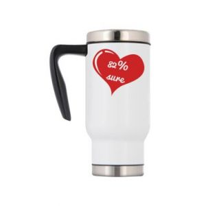 Travel mug 82% sure