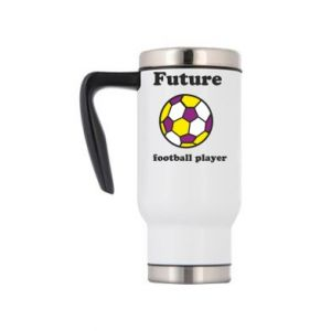 Travel mug Future football player - PrintSalon