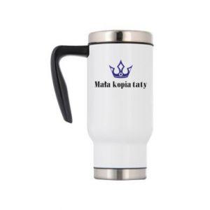 Travel mug Little copy of dad - PrintSalon