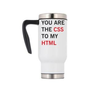 Kubek termiczny You are the css - PrintSalon