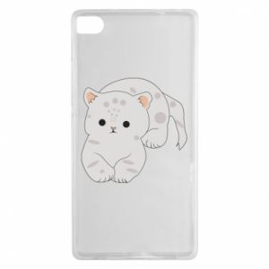 Etui na Huawei P8 Łaciaty kot