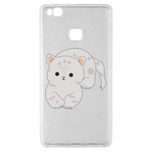 Etui na Huawei P9 Lite Łaciaty kot