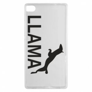 Etui na Huawei P8 Lama is jumping