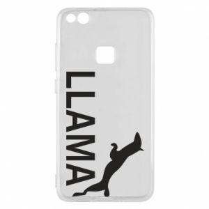 Etui na Huawei P10 Lite Lama is jumping