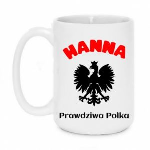 Mug 450ml Hanna is a real Pole
