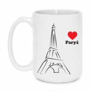 Kubek 450ml Paryżu, kocham cię - PrintSalon