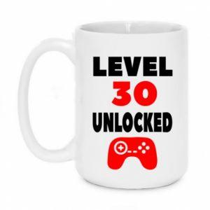 Mug 450ml Level 30