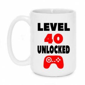 Kubek 450ml Level 40