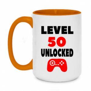 Two-toned mug 450ml Level 50