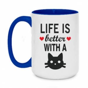 Two-toned mug 450ml Life is better with a cat