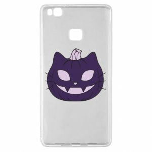 Etui na Huawei P9 Lite Lilac pumpkin