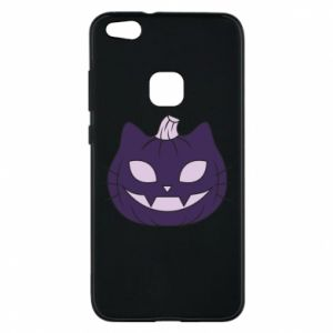 Etui na Huawei P10 Lite Lilac pumpkin
