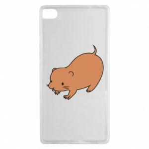 Etui na Huawei P8 Little beaver