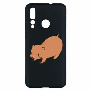 Etui na Huawei Nova 4 Little beaver