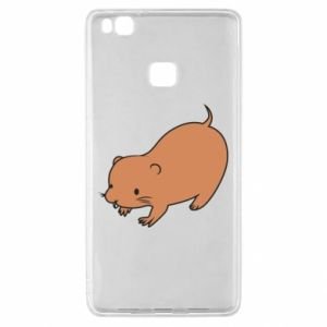 Etui na Huawei P9 Lite Little beaver