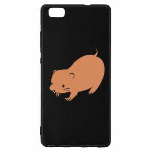 Etui na Huawei P 8 Lite Little beaver