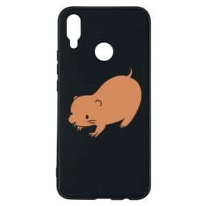 Etui na Huawei P Smart Plus Little beaver