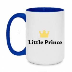 Two-toned mug 450ml Little prince