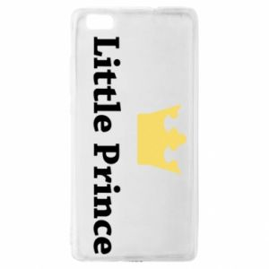Huawei P8 Lite Case Little prince