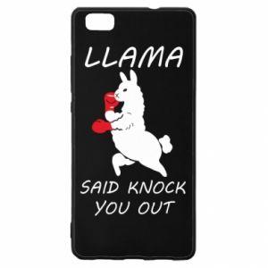 Huawei P8 Lite Case Llama knockout